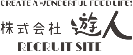 CREATE A WONDERFUL FOODLIFE 株式会社 遊人